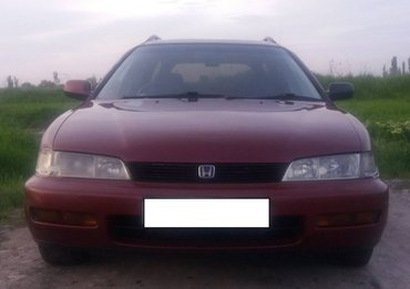 Honda Accord 1997 in Бишкек