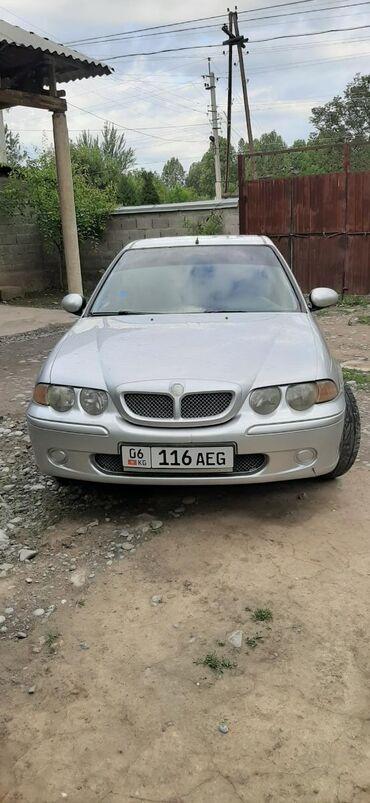 Rover в Кыргызстан: Rover 25 1.8 л. 2002
