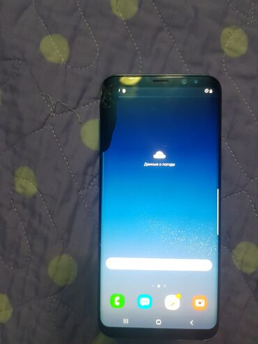 sim karta dlja iphone 5 в Кыргызстан: Б/у Samsung Galaxy S8 Plus 64 ГБ Синий