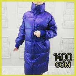 размер мужской одежды 2xl в Кыргызстан: Женские курточки   Размеры: xl-2xl  Стоимость: 1400 сом