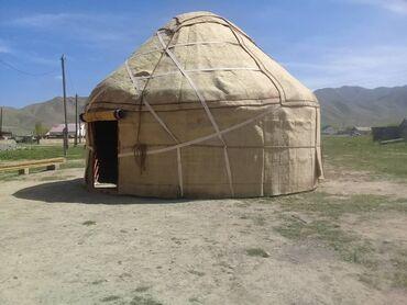 Юрты - Бишкек: Боз уй сатылат (баасы келишим турдо)