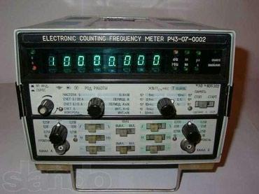 Куплю универсальный частотомер РЧ3 07 в Бишкек