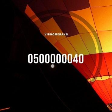 Классные номера от 2900 сом 😍: в Бишкек