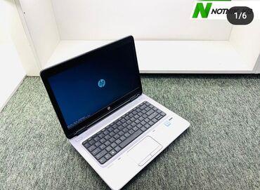 индюшата биг 6 цена бишкек в Кыргызстан: Ультрабук для универсальных задач-HP-модель-probook 640