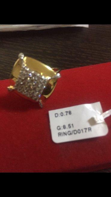 Bakı şəhərində Продаю брильянтовое кольцо. 0,78 карат
