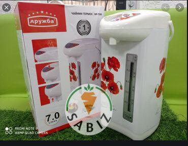 Чайник-термос DP-700Термопот DP-700 с легкостью кипятит воду, как