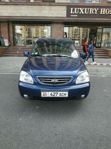 Kia Carens 1.8 л. 2003 | 216 км