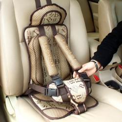 Детские автокресла нового поколения ! АКЦИЯ !!! Портативное сиденье в