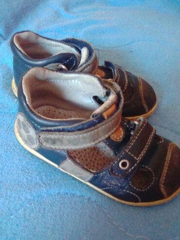 Braon kozne sandale broj pitajte - Srbija: Kozne pavle sandale, bez ostecenja, broj 21