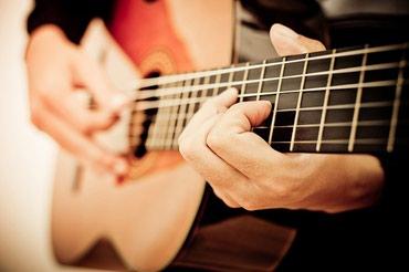 Курсы гитары с выездом все в Бишкек
