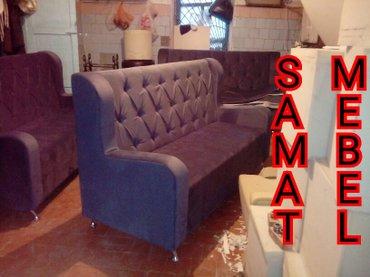 Изготавливаем диванчики для кафе от в Бишкек
