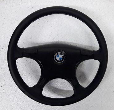 Руль на BMW E34 перешит эко кожей! состояние идеалтное! т. и ватсап в Бишкек