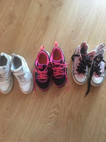 Dečije Cipele i Čizme - Svilajnac: Dečije Cipele i Čizme