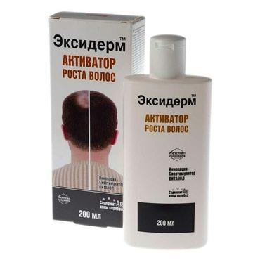"""активатор роста волос """"эксидерм"""". увеличение роста волос по всей повер в Душанбе"""