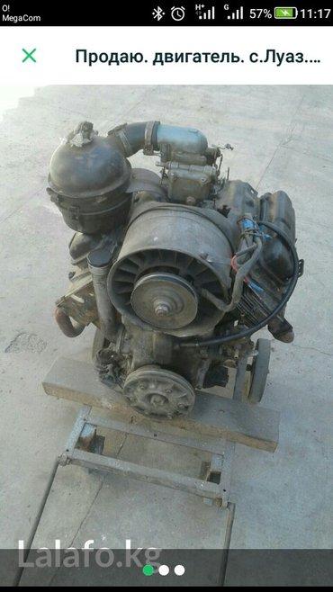 куплю двигатель на заз в Бишкек
