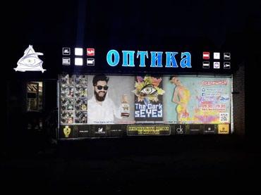 в Бишкек - фото 10