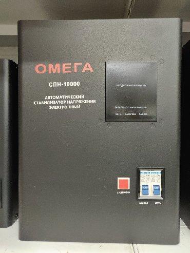 Стабилизатор напряжения Омега• Все виды стабилизаторов напряжения