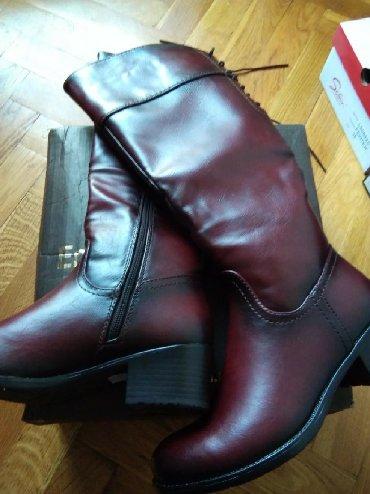Nove bordo Emelie Strandberg cizme, preudobne, postavljene, velicina