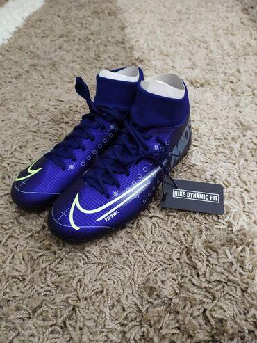 С Англии Nike ШиповкиMERCURIAL SUPERFLY 7 ACADEMY MDS TF 40 размер
