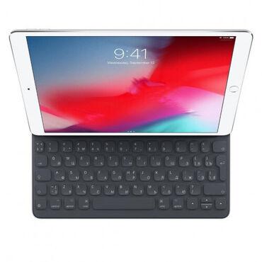Klaviaturalar - Azərbaycan: Умная клавиатура для iPad 7th generation и iPad Air 3rd generation -