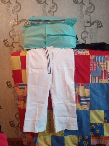 Длинные белый шорты с ремнем.новый. 38 материал джинсы