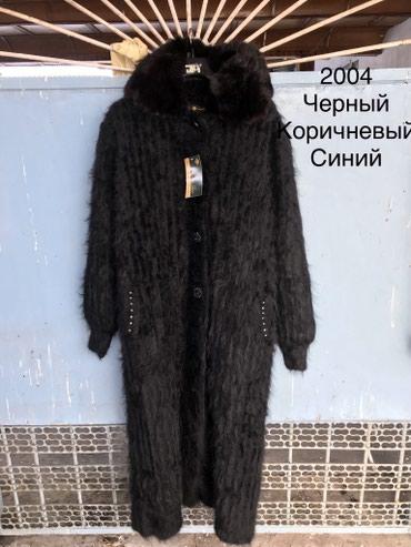 платье ангора софт батал в Кыргызстан: Пальто ангора корея оригинал размер стандар оптом!
