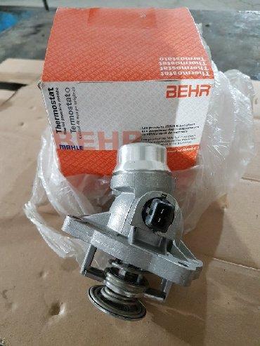 bmw e39 в Кыргызстан: Термостат на m62 BMW X5 Rover, e39
