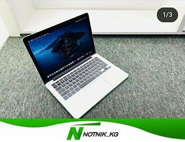 мылтык 16 цена ош in Кыргызстан   САНТЕХНИКТЕР: MacBook Pro-Идеальный вариант для