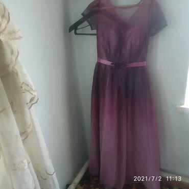 Личные вещи - Чат Кёль: Платье за 1500 бальное очень удобное и камфортное вооот