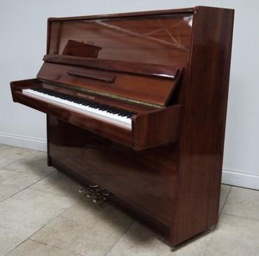 Пианино акустическое и электронноеПродажа пианино в беспроцентный