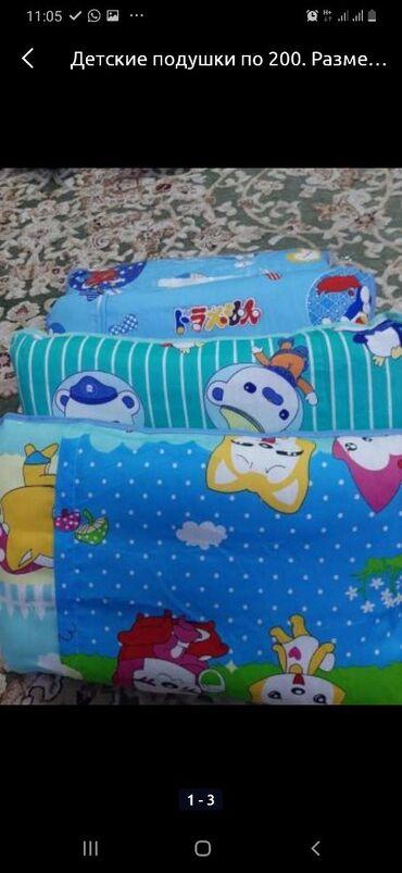 Детские подушки холлофайбер