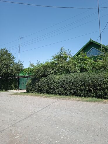 Недвижимость - Александровка: 80 кв. м 4 комнаты