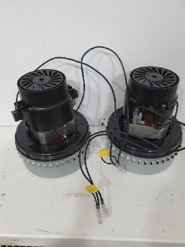 Продаю двигатель от пылесоса новый,1500Вт, 1800Вт