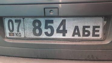 Бюро находок - Кыргызстан: Утерян номер в центри сукулука за вознаграждение звоните