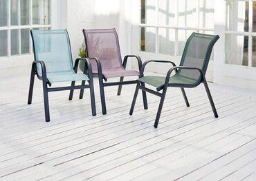 Nameštaj - Veliko Gradiste: 2650dinDečja stolica DostupnoČelik i tekstilen. Mogu da se slažu
