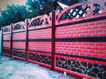 сетка мак в бишкеке в Кыргызстан: Заборы, ограждения