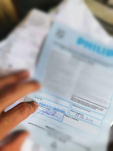 Quad - Srbija: Philips LumeaNovoKupljeno u junu ove godine, garancija 2 godineZa vise
