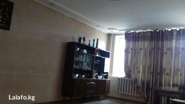 большой дом в новопавловке. есть все. газ. хозпостройки. в летней кухн в Бишкек