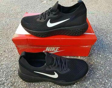 Nike zenske patike crne NOVO po magacinskoj ceni u slučaju da broj ne