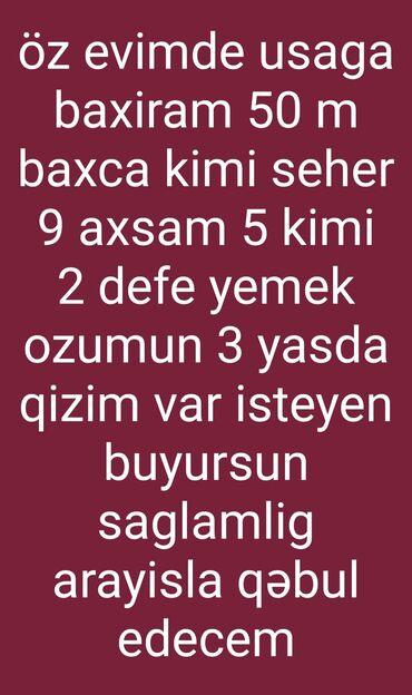 Dayələr - Azərbaycan: Dayələr