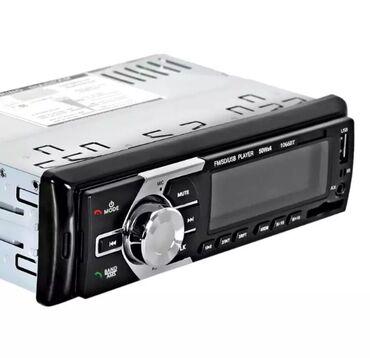 Audio oprema za auto   Srbija: Tehnicke Karakteristike: USB, SD, MP3, WMA, WAV PlejerFM