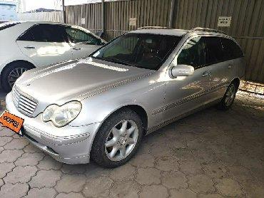 Mercedes-Benz 240 2.6 л. 2003 | 181000 км
