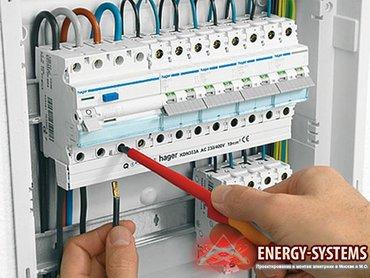 Ищу работу электриком в Ош