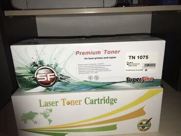 купить широкоформатный принтер в Кыргызстан: Продаю абсолютно новые запечатанные картриджи .2 шт.по 700 сом каждый