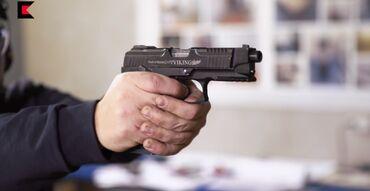 пневматический пистолет бишкек in Кыргызстан | ДРУГОЕ ДЛЯ СПОРТА И ОТДЫХА: В нашем комплексе можно пострелять с пистолета Викинг(Ярыгина)цена за