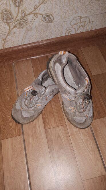 Детские кроссовки. Натуральная замша. Размер 35. Цена 800с