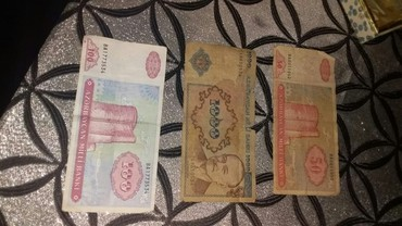 kohne - Azərbaycan: Kohne azerbaycan pullari