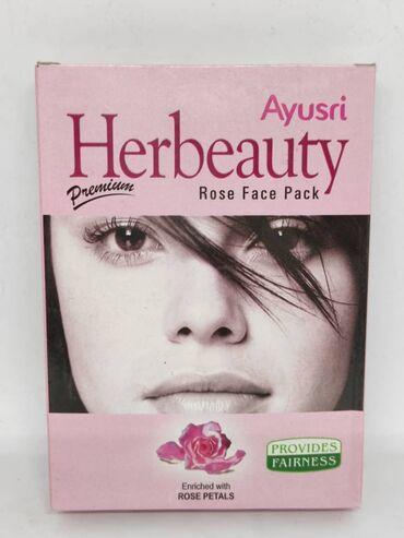 Маска для лица с Розой  Во всем мире хорошо известно, что лепестки роз