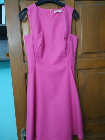 Платье mia (отлично сидит на фигуре), размер xs-s. Почти новая