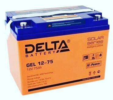 Аккумулятор технологии AGM+GEL 75AhUps,источники бесперебойного